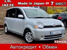 Новокузнецк Sienta 2004