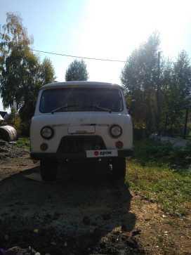 Горно-Алтайск Буханка 2001