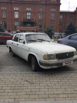 Екатеринбург 31029 Волга 1994