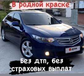Томск Accord 2008
