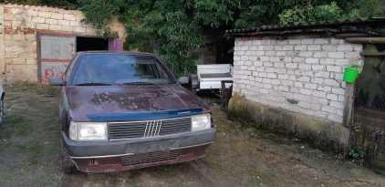 Юровка Croma 1990