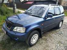 Шаля CR-V 1996