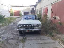 Нижний Новгород 24 Волга 1979