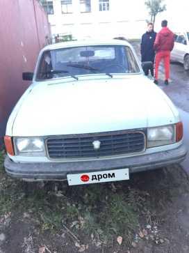 Хабаровск 31029 Волга 1993
