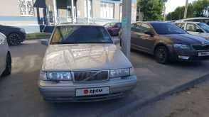Иваново 960 1995