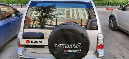 Барнаул Vitara 2002