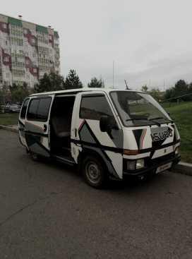 Красноярск Midi 1989