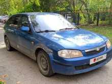 Екатеринбург 323F 1998