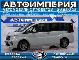 Красноярск Stepwgn 2017
