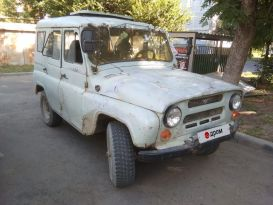 Краснодар 469 1981