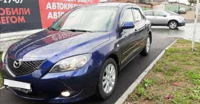 Уфа Mazda3 2005