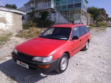 Геленджик Corolla 1994