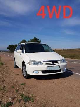Чита Honda Odyssey 2001