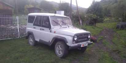 Солонешное 3151 2003
