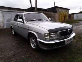 Зеленогорский 3110 Волга 2003