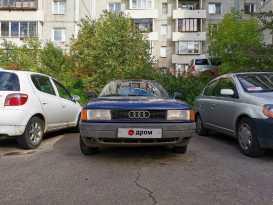 Иркутск 80 1988