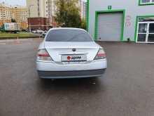 Уфа Gloria 2000