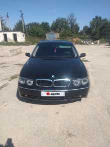 Советский 7-Series 2003