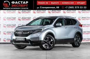 Новосибирск CR-V 2018