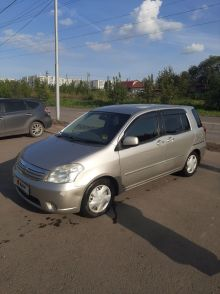Красноярск Raum 2005