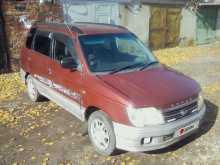 Томск Pyzar 1999