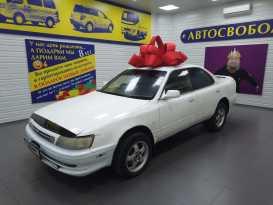 Свободный Toyota Vista 1991