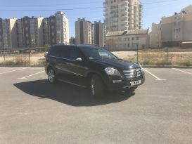 Севастополь GL-Class 2008