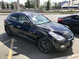 Южноуральск EX35 2011