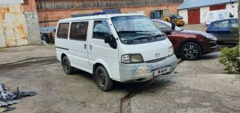 Юрга Bongo 1999