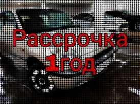 Новокузнецк Sirion 2001