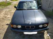 Саранск 5-Series 1991