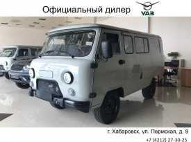 Хабаровск Буханка 2020