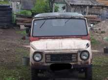 Кантемировка ЛуАЗ 1984