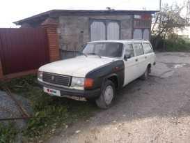Екатеринбург 31029 Волга 1995