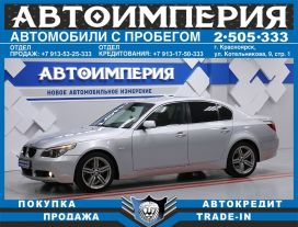 Красноярск BMW 5-Series 2005