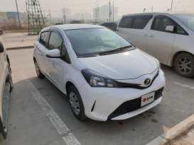 Якутск Toyota Vitz 2015