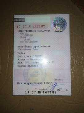 Кызыл 4x4 2121 Нива 2000