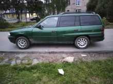 Великий Новгород Astra 1996