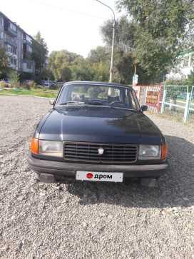 Абакан 31029 Волга 1994