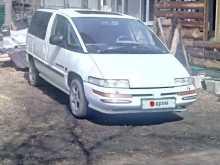 Екатеринбург Trans Sport 1994