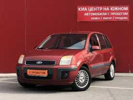 Тольятти Fusion 2006