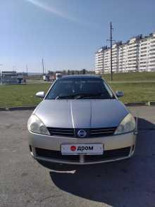 Крымск Wingroad 2002