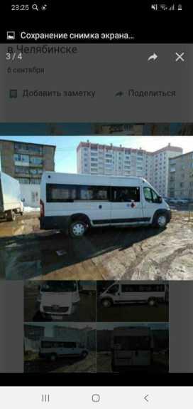 Челябинск Traveller 2012