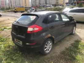 Екатеринбург Very A13 2012
