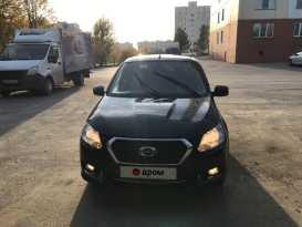Новосибирск on-DO 2015
