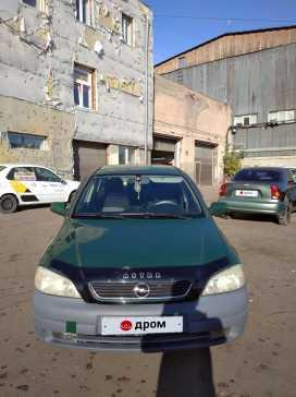Омск Astra 1998