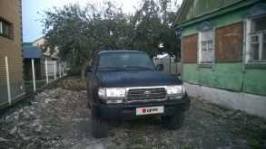 Щёкино Land Cruiser 1994