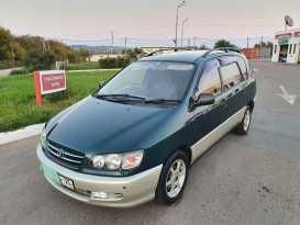 Уссурийск Toyota Ipsum 1997