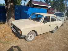Томск 412 1993