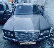 Сургут S-Class 1985